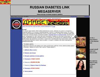 38d5ef6307bc53e40a5d361fcbcd0b6894113f89.jpg?uri=diabet.chat