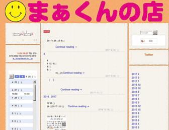 38d6eb30ea7f60b38eb39165ae971dcc7aef6860.jpg?uri=makun