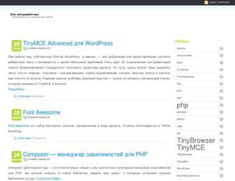 torwald.ru screenshot