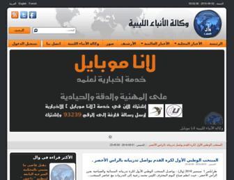 38df2646fe0ce799974826fd43fa4ddc891ad749.jpg?uri=lana-news