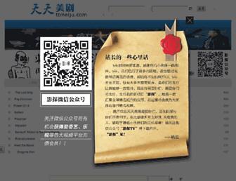 Thumbshot of Ttmeiju.com