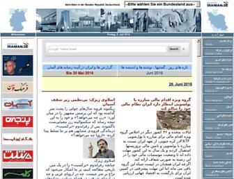 38ecab1b228c9d38a38e197e0d815ff6f4dc7b26.jpg?uri=iranian