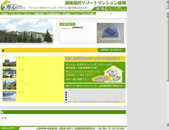 38fe3d30273b4345f30c18fa6b0b6b88aa44fec4.jpg?uri=sensin.fuji