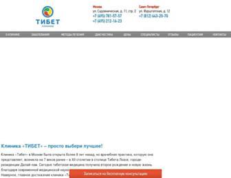 3926f63c30b9e3c5c956231b27d4158b4c9b3397.jpg?uri=clinica-tibet