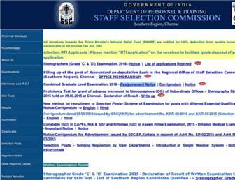 sscsr.gov.in screenshot