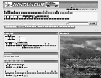393311a39c94eb17a3bb350d11b3c7a9ebad2584.jpg?uri=innovaclub