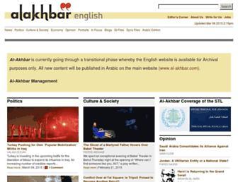 394632f69fbc022ac6661399d8e31c2e74a14358.jpg?uri=english.al-akhbar