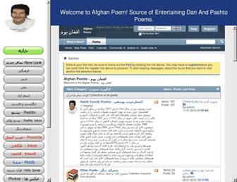 afghanpoem.com screenshot