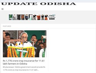 updateodisha.com screenshot