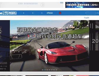 Main page screenshot of enet.com.cn