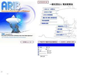arib.or.jp screenshot