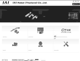 iai-robot.co.th screenshot