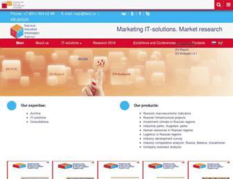 Main page screenshot of abiz.ru