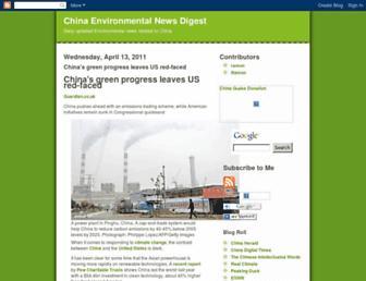 398a78d2b5a67d4087a8733999b04e34ea3137c0.jpg?uri=china-environmental-news.blogspot