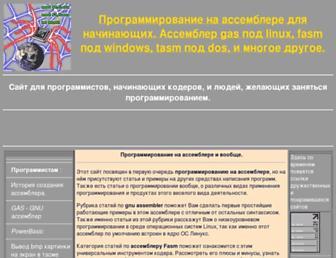 399052b7cfed16574f89b012610fde3d2dd3571e.jpg?uri=paukpv.pp
