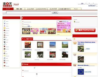 Main page screenshot of plaza.rakuten.co.jp