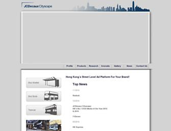 399f84c854b2b31740acded6576432d7a4cfd5a9.jpg?uri=jcdecaux-cityscape