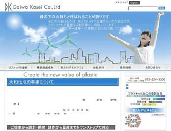 Main page screenshot of daiwa-kasei.jp