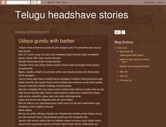 teluguheadshavestories.blogspot.com screenshot