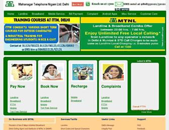 Main page screenshot of mtnldelhi.in