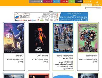 myegy.tv screenshot