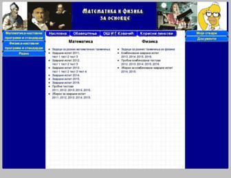 dragoljub.net screenshot