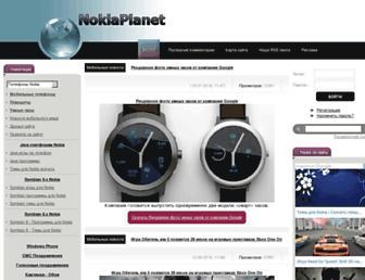 nokiaplanet.com screenshot