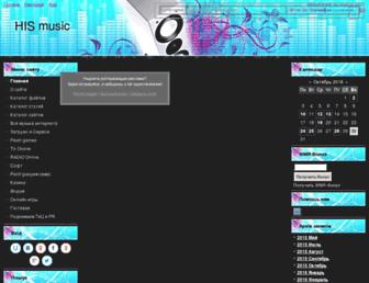 Main page screenshot of hismusic.my1.ru