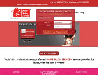 homesalonservice.com screenshot