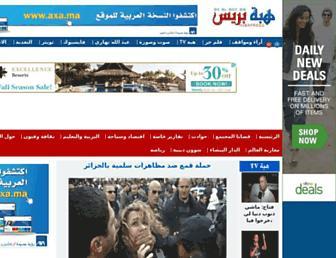 Thumbshot of Hibapress.com