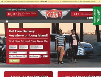 nyautogiant.com screenshot