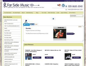 farsidemusic.com screenshot
