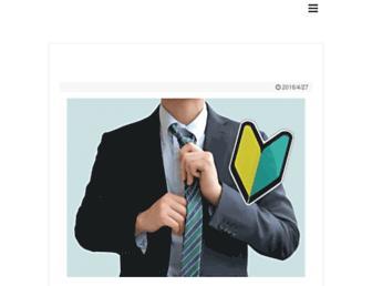 Thumbshot of Mosync.com