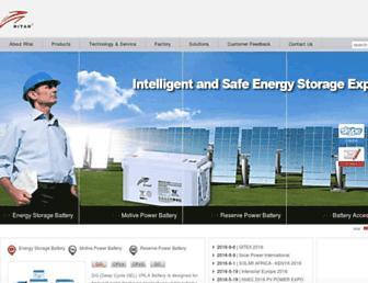 ritarpower.com screenshot