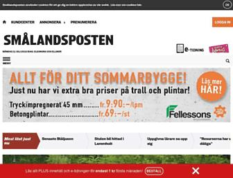 Main page screenshot of smp.se