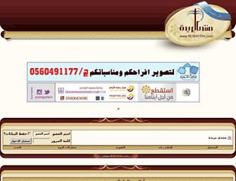 3acd6390747973efe631272e0cac12fa957091fe.jpg?uri=buraydh