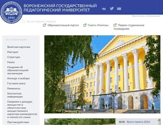 vspu.ac.ru screenshot
