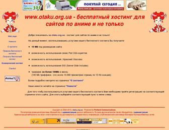 3ad757a6f71a4f2484556cd2938b8c9b0cd96f7b.jpg?uri=otaku.org