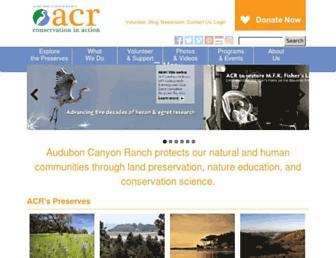 Main page screenshot of egret.org