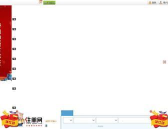 3af1d27f99cb4586d9f5f483de9f7e0cdf957b10.jpg?uri=zp365
