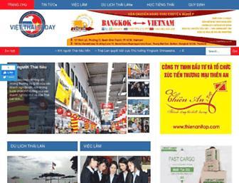 vietthaitoday.blogspot.com screenshot