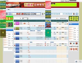 Main page screenshot of basket2.7m.cn