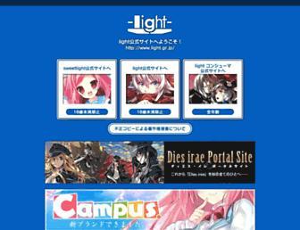 Main page screenshot of light.gr.jp