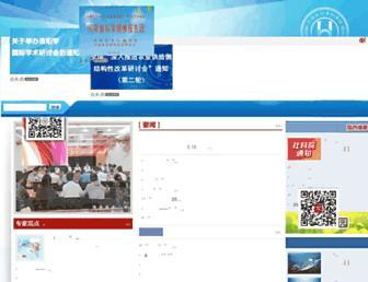 3b07e3cb6342cc0356239083456891585dff013c.jpg?uri=hnass.com