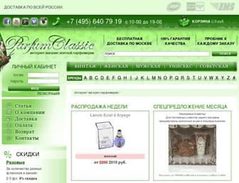 3b10c31b97d3da960948c3f31de02fa0186de840.jpg?uri=parfumclassic