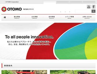e-otomo.co.jp screenshot