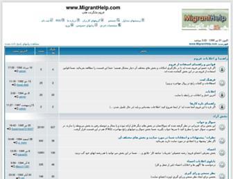 3b1367e90340de63503c6d58abc31e2c015b6693.jpg?uri=migranthelp