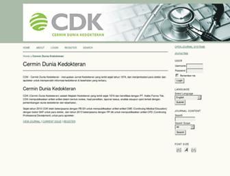 cdkjournal.com screenshot