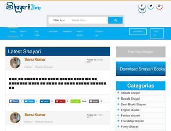 shayaribooks.com screenshot