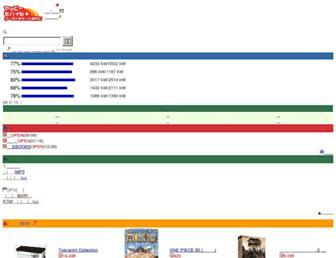 Main page screenshot of yapy.jp